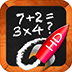 Rocket Math HD